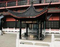 Jiujiang Langjing Well