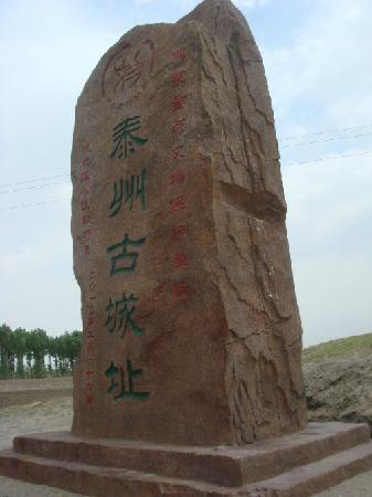 Huancheng Orchards