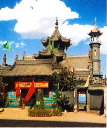 Houjie Mosque