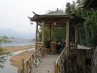 Xiantang Fountain