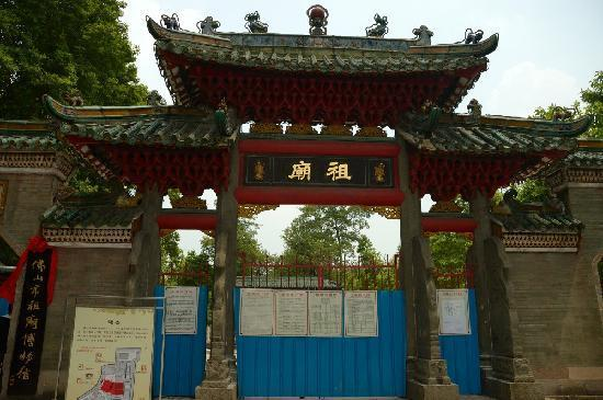 Songcun Temple