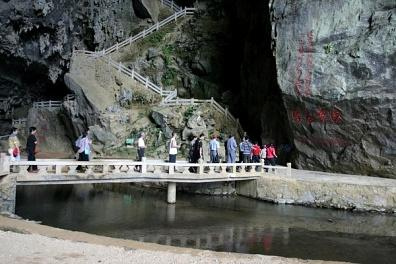 Lingxiao Rock Scenic Resort