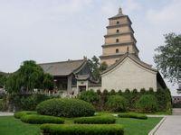 Xian'e Peak