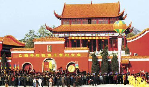 Panwang Palace