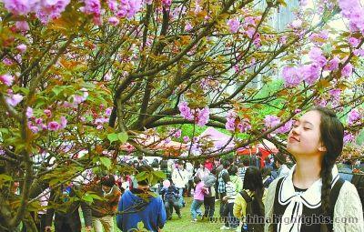 Nanxi Park