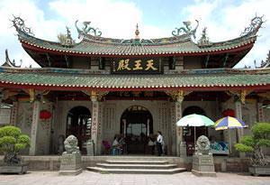 Zhanjian Valley Taiping Temple Cliff