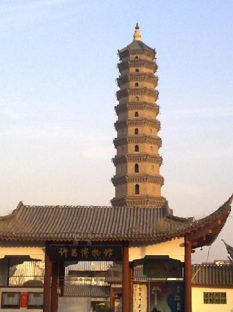 Chunqiu Square