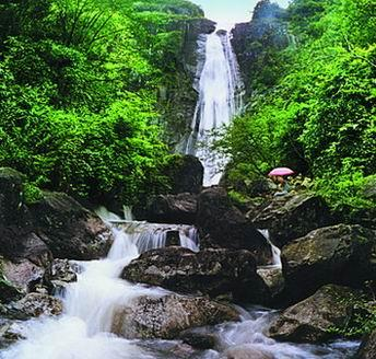 Gourd Waterfall