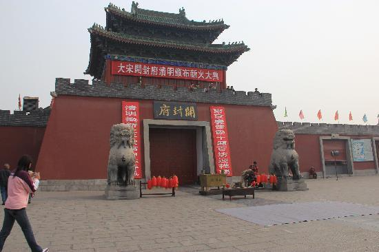 Baogong Ancestral Hall, Zhoukou