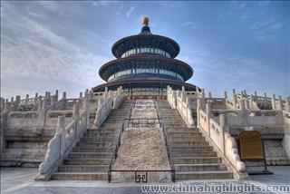 Dawang Temple