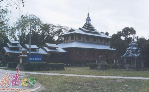 Dadenghan Park