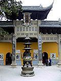 Majie Street Confucian Temple