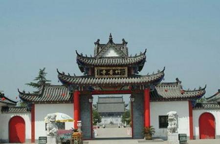 Zhuyin Temple