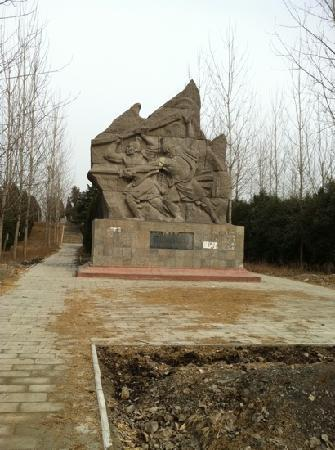 Suzhou Cliff Stone Inscription