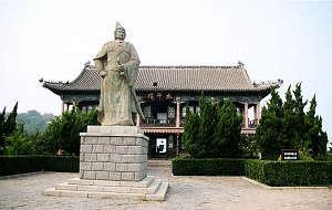 Qijiguang Ancestral Hall