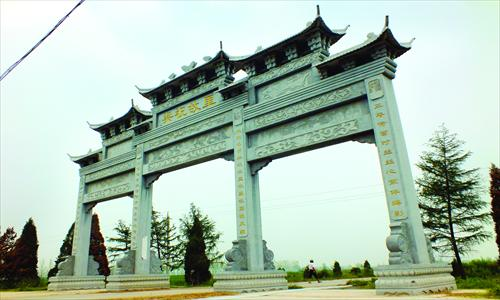 Tomb of Liang Shanbo and Zhu Yingtai