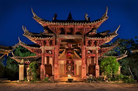 Mumen Temple