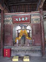 Yunlin Temple