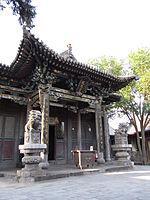 Yiji shengmu Temple