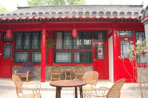 Yushan Courtyard