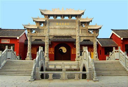 Lingwei Temple