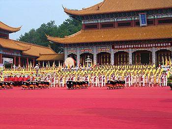 Shen Nong Great Temple