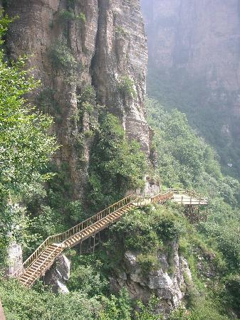 Henglingzi Nature Reserve