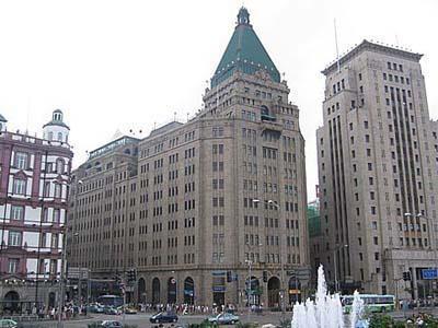 Peace Hotel (Heping Fandian)