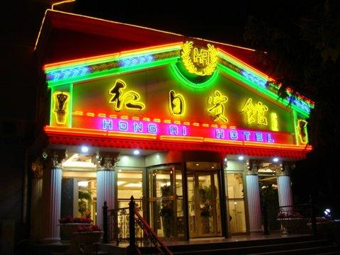 Badaguan Hotel