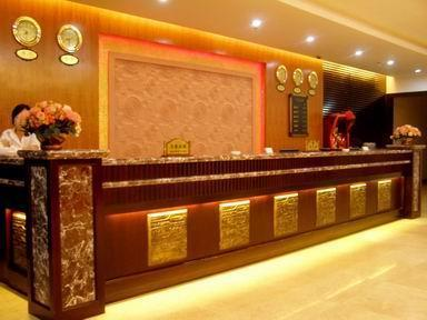 Honghaiwan Holiday Hotel