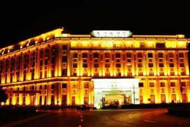 Tian Huang Hotel