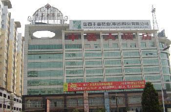 Fengxi Hotel