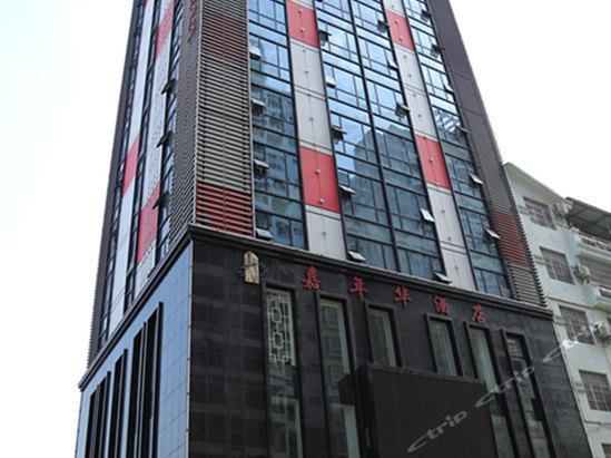 Baise International Hotel