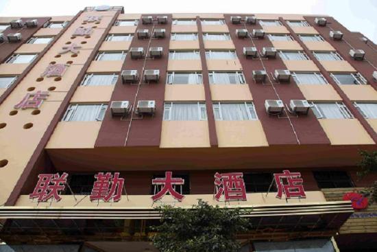 Kunhu Hotel