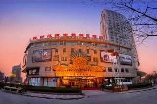 Amber Holiday Hotel