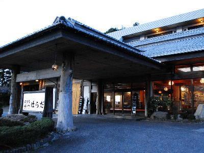 Hotel Nagato Harada