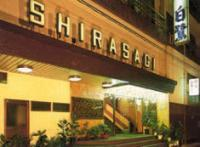 Photo of Hotel Shirasagi Beppu