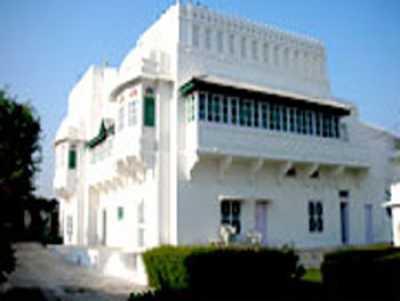 Harji Fort