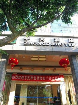 Zhongda Hotel