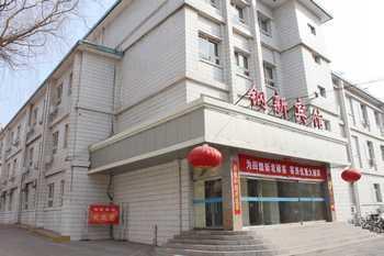 Tiankelong Business Hotel