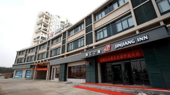 Chicheng Hotel