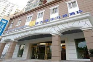 Bridge Hotel Shanghai Lujiazui