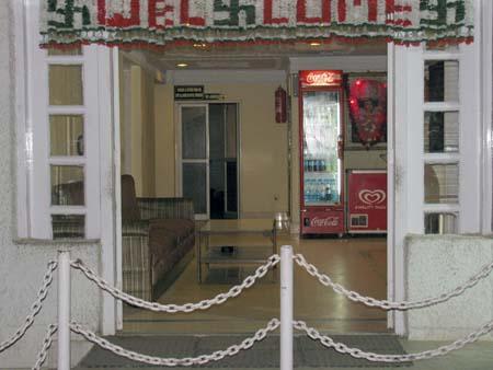 Hotel Tulip Digha