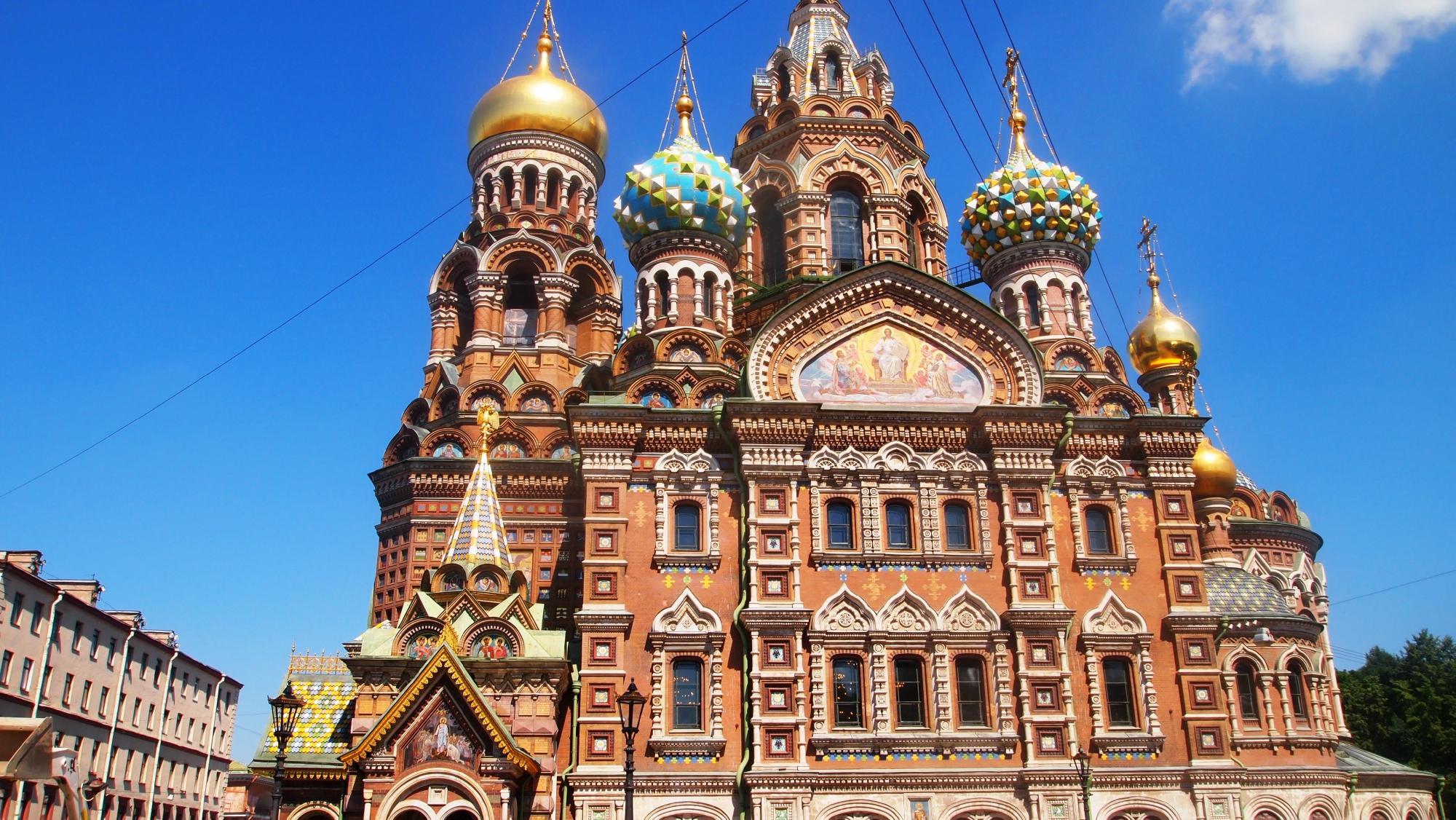 russia - photo #31