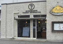 Sakuragicho Tourist Information Center