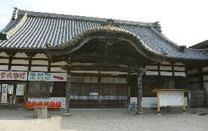 Senjuji Temple