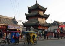 Shouchun City Site