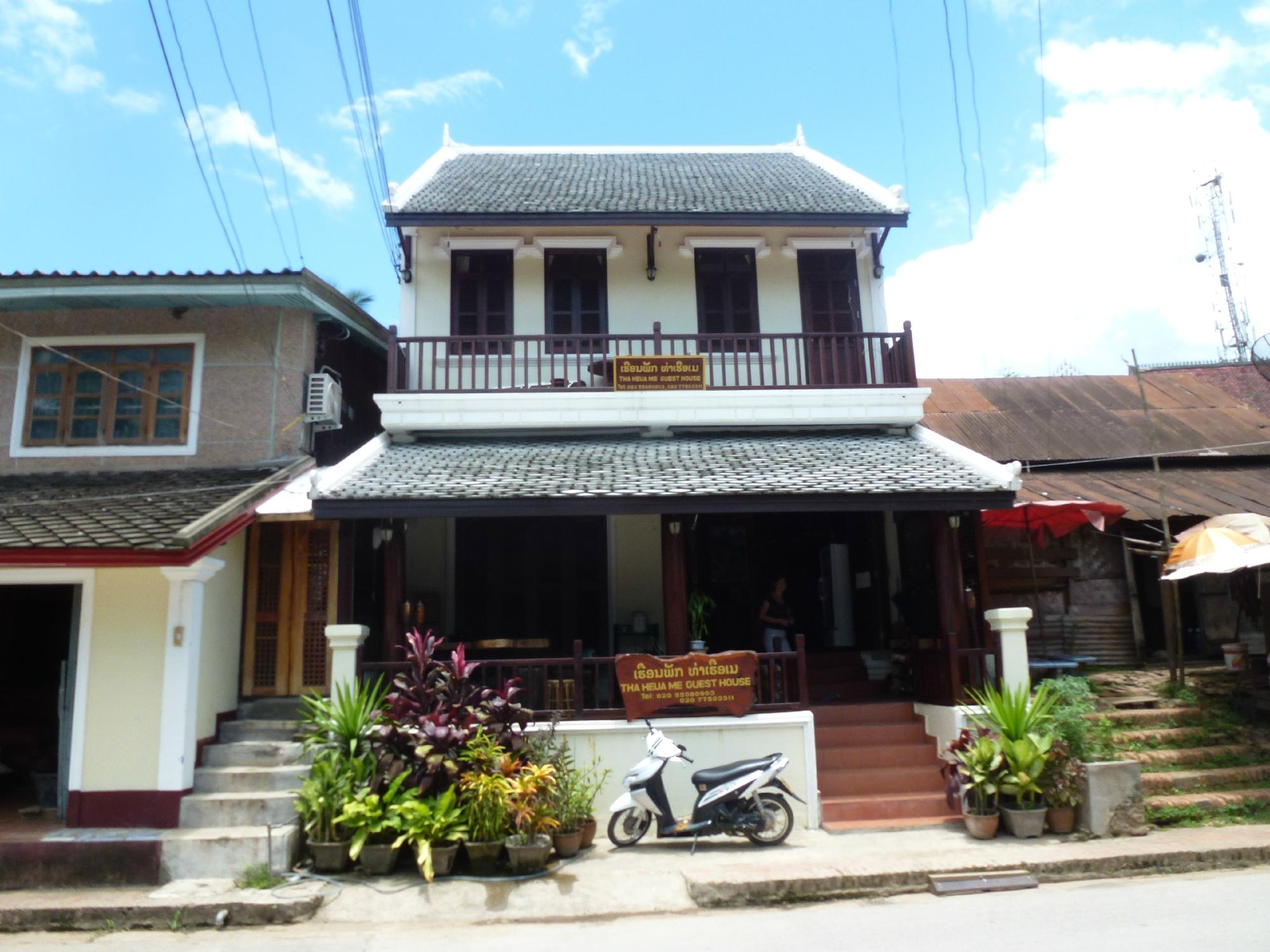 Tha Heua Me Guest House