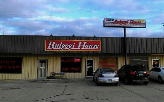 Bulgogi House