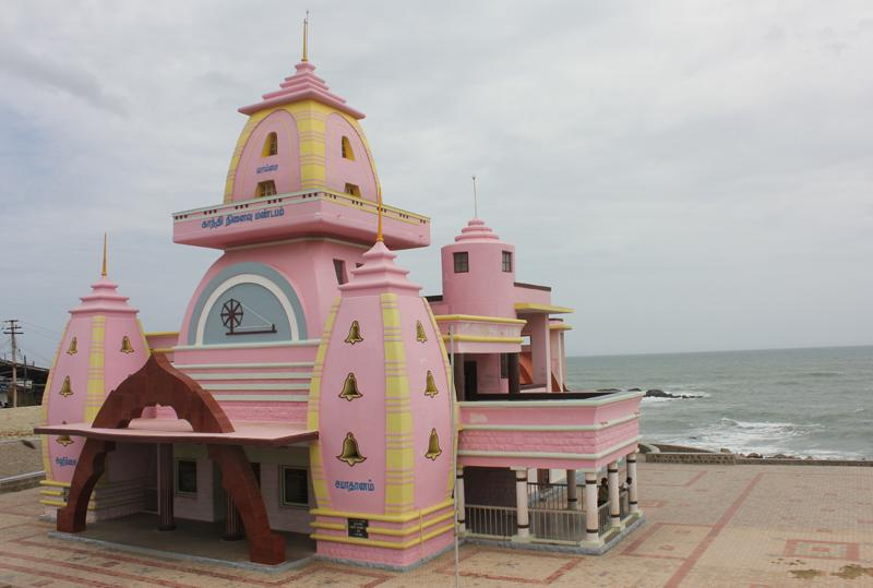Meenachi Bhavan